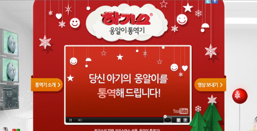 Huggies_korea_-_yt_ss
